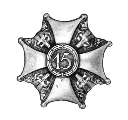 logo_SGH_15